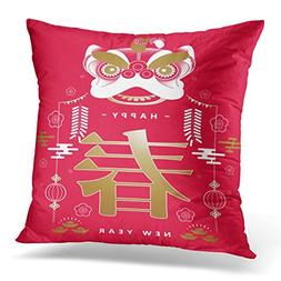 Sdamase Throw Pillow Cover Chinese Happy New Year Creative F